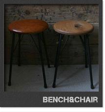 ベンチ・椅子のページへ