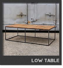 ローテーブルのページへ
