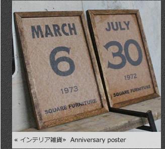 Anniversary posterへ
