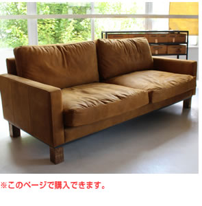 3P SOFA-2Sheet・leather-