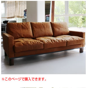 3P SOFA-3Sheet・leather-