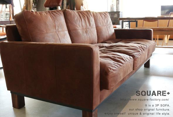 SQUARE,オリジナル,ソファ,かっこいい,インテリア雑貨