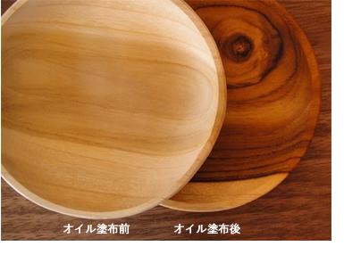 木の器について