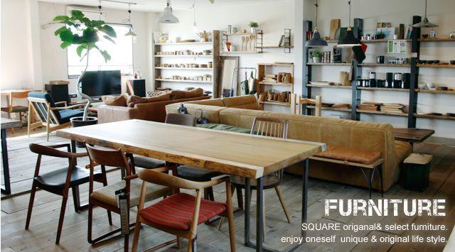 無垢 家具,アイアン 家具,オーダー 製作 販売
