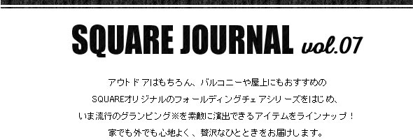 SQUARE JOURNAL vol.07