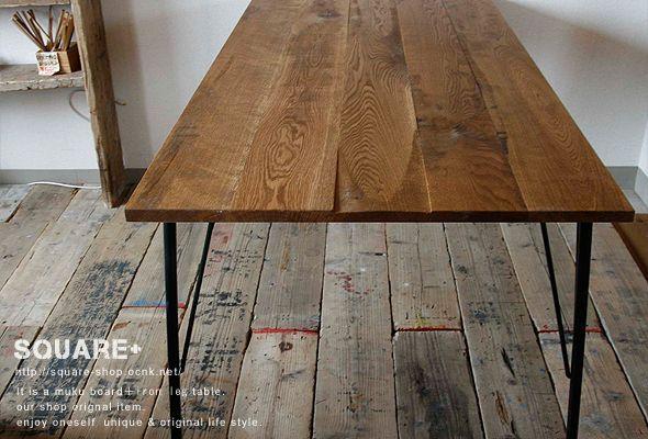 ラフ仕上げ,無垢天板と鉄脚のテーブル,オークハギ