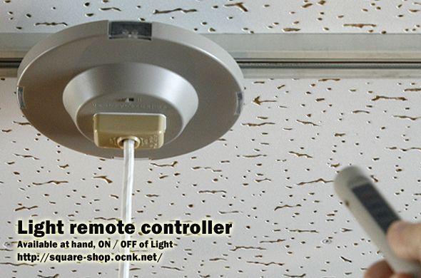 STK-2066,追加受信機,照明用リモコン,
