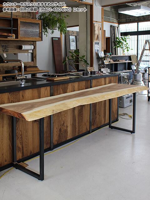 モンキーポッド,無垢板,一枚板,カウンター,テーブル,デスク,天板,販売 通販,北大阪