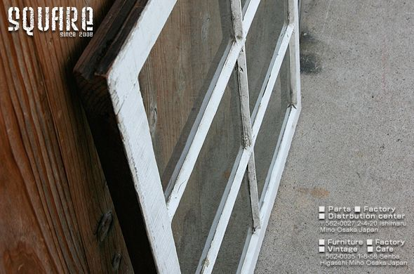 シャビー,ビンテージ,窓枠,ガラス付,ウィンドウフレーム,建具,ヴィンテージ,アンティーク,