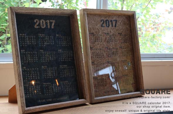 A3,SQUARE,オリジナル,カレンダー 2017,かっこいい,インテリア雑貨