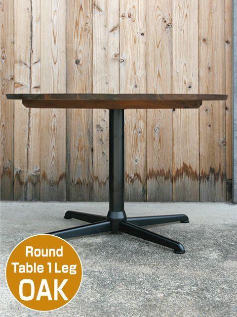 1本脚,丸テーブル,カフェ,店舗什器,