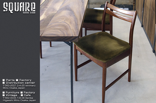 ビンテージチェア,ヴィンテージチェア,椅子,販売,通販