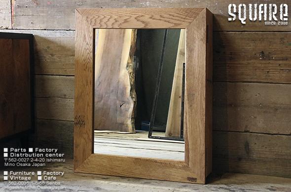 ウォールボックス,ウォールミラー,壁付,壁掛,収納棚,飾り棚,鏡