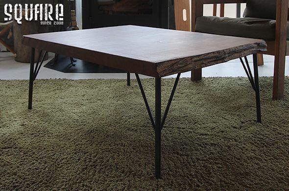 無垢,天然木,一枚板,天板,ローテーブル,アサメラ,