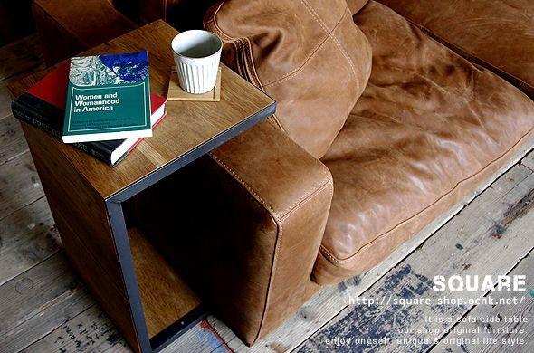 アイアンフレーム ソファサイドテーブル ローテーブル