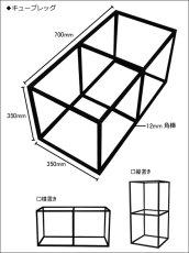 画像9: ≪アイアン家具≫【アイアンキューブレッグ/4脚+USED足場板 セット品】 (9)