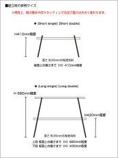 画像13: 送料無料!≪アイアン家具≫【Flat-iron leg+USED足場板/4タイプ/セット販売】 (13)
