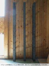 画像6: ≪シェルフ≫【ウォール・ブックシェルフ USED足場板×アイアン/2m×2m Ashiba-Book shelf】 (6)