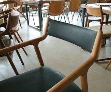 画像4: ≪宮崎椅子≫ pepe chair arm(背布張りタイプ) (4)