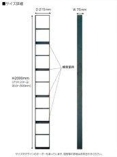 画像10: ≪シェルフ≫【ウォール・ブックシェルフ USED足場板×アイアン/2m×2m Ashiba-Book shelf】 (10)