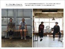 画像10: 送料無料!≪鉄脚≫【黒皮仕様 ロング 69cm/ビス付/4本1セット】 (10)