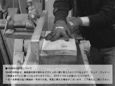 画像12: 送料無料!≪アイアン家具≫【Flat-iron leg+杉板/4タイプ/セット販売】 (12)