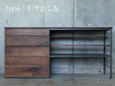 画像2: ≪シェルフ≫【DEEキッチンシェルフ/W1800mm/2type】 (2)