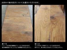 画像6: ≪TVボード≫【ローボード 無垢オーク 2段 ラフ仕上げ】 (6)