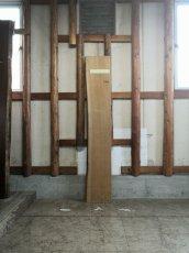 画像1: ≪未加工≫無垢一枚板 杉 スギ  W1840×D305~320×t30 (1)
