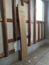 画像2: ≪未加工≫無垢一枚板 杉 スギ  W1840×D305~320×t30 (2)
