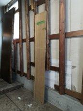 画像3: ≪未加工≫無垢一枚板 杉 スギ  W1840×D305~320×t30 (3)