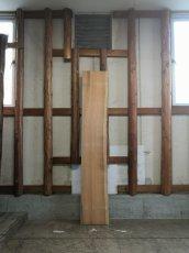画像6: ≪未加工≫無垢一枚板 杉 スギ  W1840×D305~320×t30 (6)