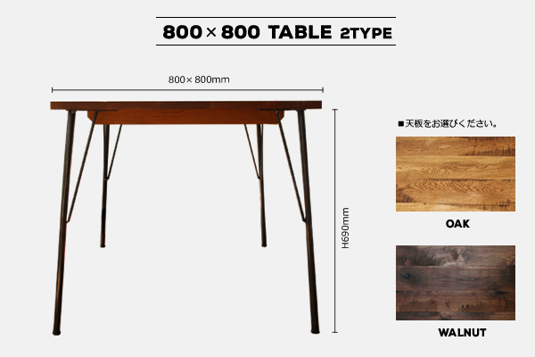 800:800 TABLE 2type