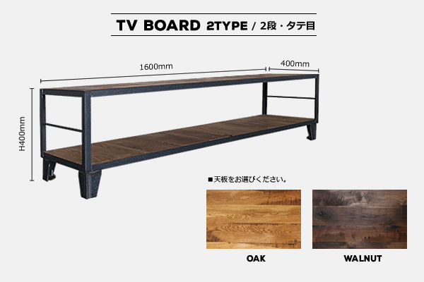 TABLE/bench 2type