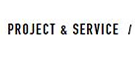 project-serviceへ