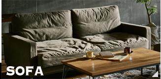 sofa特集