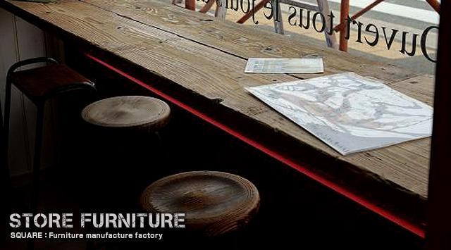 無垢木,アイアン,店舗 什器,オーダーメイド,製作,販売