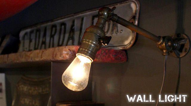ウォールライト,壁付 ライト,照明,販売,通販,ショップ