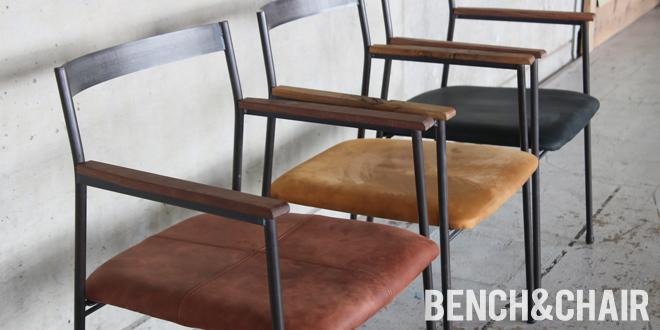 鉄脚,ベンチ,チェア,椅子,イス,無垢,天然木,制作,製作,販売,通販,ショップ