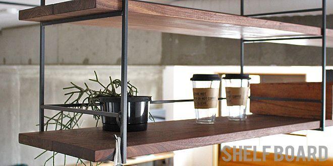 天然木,無垢板,棚板 カット,販売 通販,web ショップ,足場板,オーク,チェリー,ウォールナット,杉