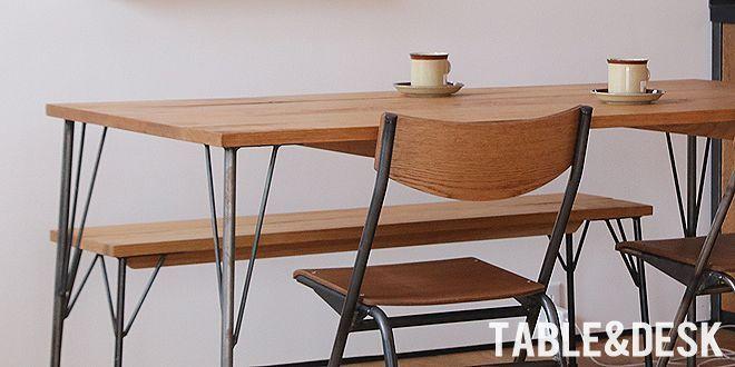 無垢木,テーブル 天板,鉄脚,オーク,ウォールナット,天然木,デスク,ダイニング,オーダー,ショップ