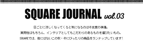 SQUARE JOURNAL vol.03
