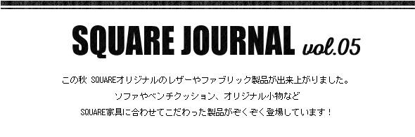 SQUARE JOURNAL vol.05