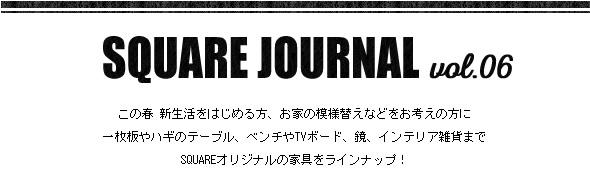 SQUARE JOURNAL vol.06