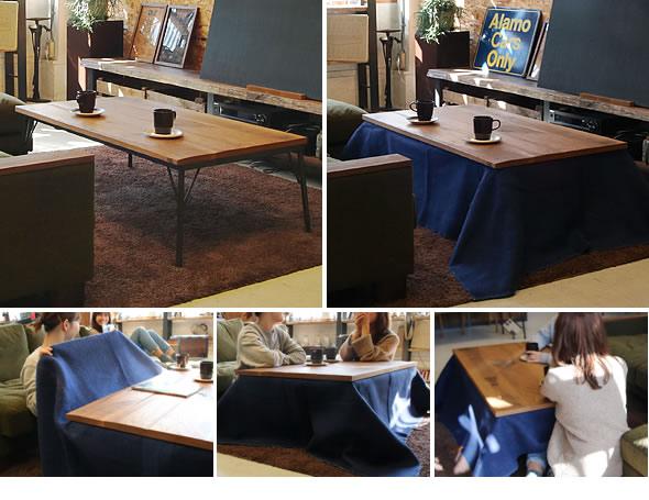 こたつ・ローテーブル