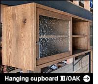 Hanging cupboard Ⅲ/OAKへ