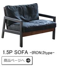1.5P-iron-