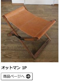 Folding chair series
