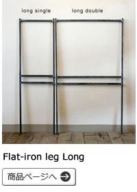 Flat-iron leg Long