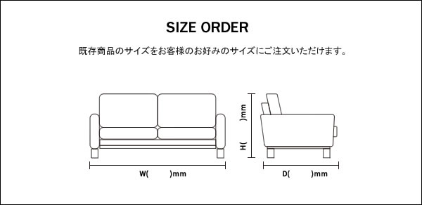 SIZE ORDER